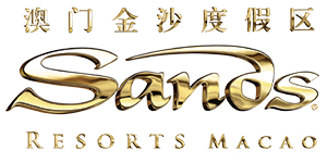 sands-resort-macao_logo.jpg
