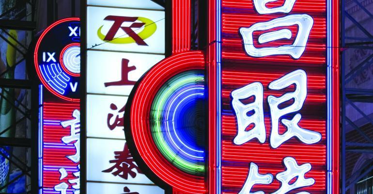 IBM Takes Its SMMP to China